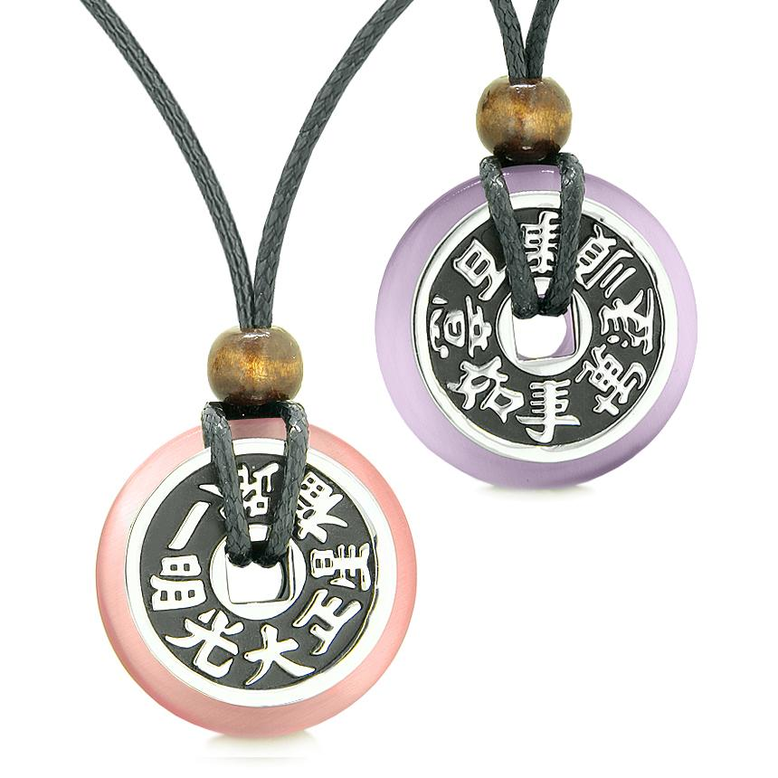Amulets Large Reversible Fortune Coins Love Couples Yin Yang Pink Purple Cats Eye Necklaces