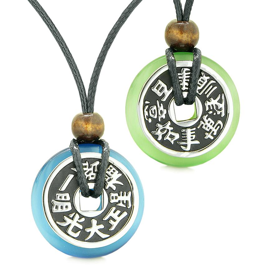 Amulets Large Reversible Fortune Coins Love Couples Yin Yang Blue Green Cats Eye Necklaces