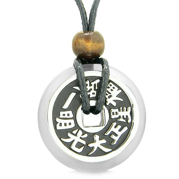 Large Double Lucky Reversible Fortune Coin Donut White Cats Eye Feng Shui Powers Pendant Necklace