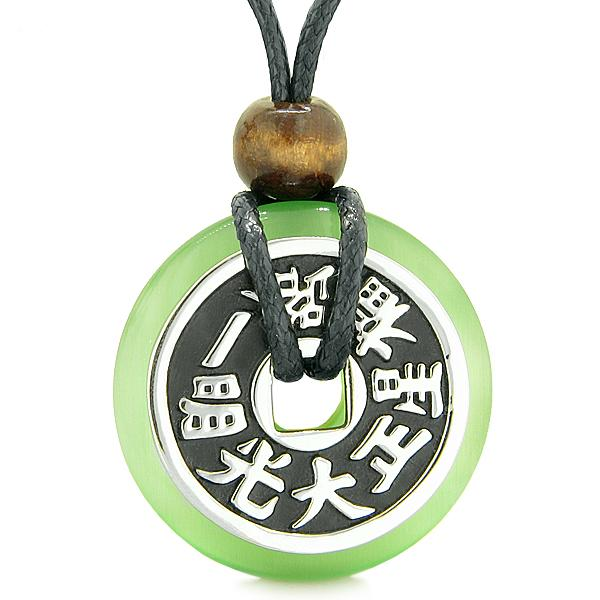 Large Double Lucky Reversible Fortune Coin Donut Green Cats Eye Feng Shui Powers Pendant Necklace