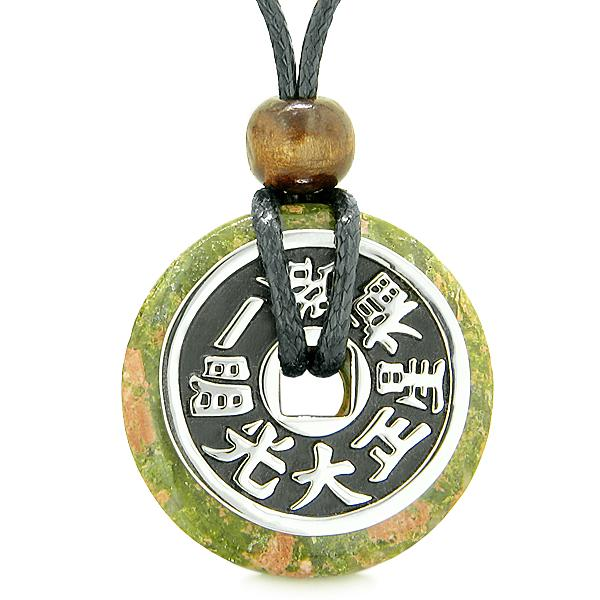 Large Double Lucky Reversible Fortune Coin Donut Unakite Feng Shui Powers Pendant Necklace