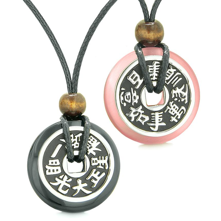 Amulets Large Reversible Fortune Coins Love Couples Yin Yang Black Agate Pink Cats Eye Necklaces