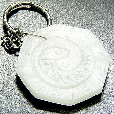 Good Luck Talisman Lucky Yin-Yang White Jade Keychain