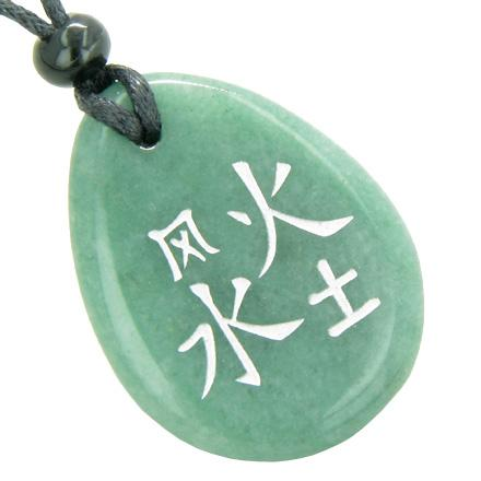Lucky Life Kanji Elements Air Fire Water Earth Good Luck Amulet Aventurine Totem Necklace Pendant