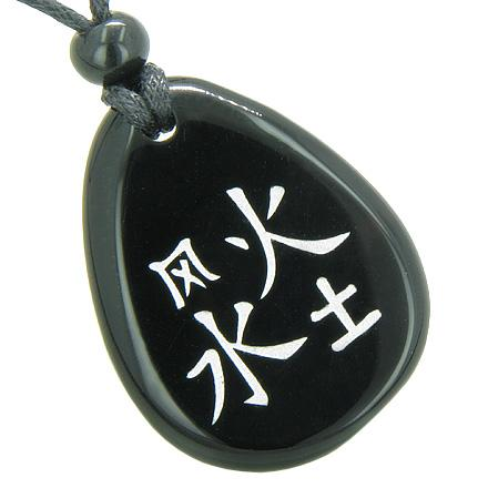 Lucky Life Kanji Elements Air Fire Water Earth Spiritual Amulet Onyx Totem Stone Necklace Pendant