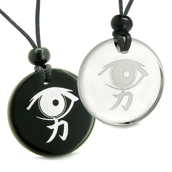Amulets Love Couple Best Friends All Seeing Mystic Eye Kanji Strength Energy Quartz Onyx Necklaces
