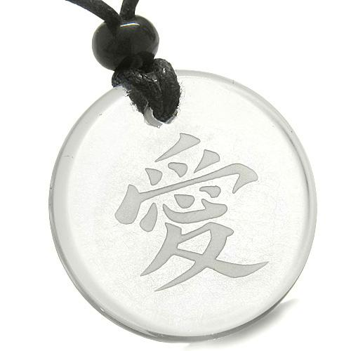 Amulet Universal Mutual Love Kanji Magic Protection Powers Quartz Medallion Necklace