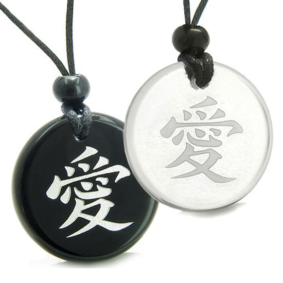 Amulets Love Couples Best Friends Universal Mutual Love Kanji Magic Quartz Onyx Pendants Necklaces