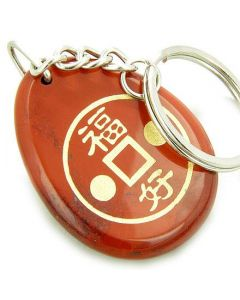 Fortune Lucky Coin Circle Believe Amulet Word Stone Keychain