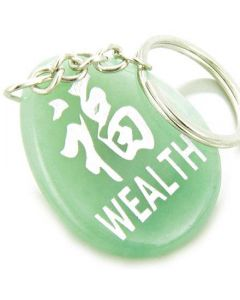 Kanji Symbol Wealth Aventurine Magic Amulet Word Stone Keychain