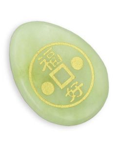 Fortune Lucky Coin Circle Green Jade Amulet Word Wish Stone