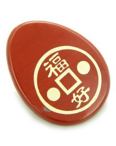 Fortune Lucky Coin Circle Believe Amulet Word Wish Stone
