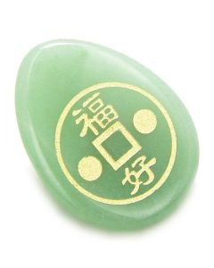 Fortune Lucky Coin Circle Aventurine Amulet Word Wish Stone