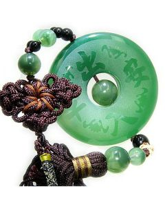 Frosted Money Talisman Aventurine Blessing