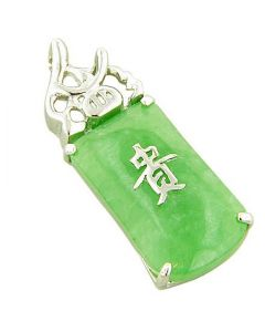 Amulet Good Luck And Wealth Crown Green Jade Silver Pendant