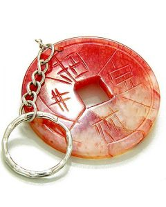 A Money And Good Luck Talisman Lucky Coin Red Jade Keychain