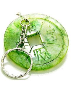 A Money And Good Luck Talisman Lucky Coin Green Jade Keychain