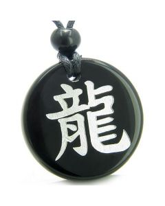 Amulet Emperor Kanji Dragon Symbol of Protection Fortune Black Onyx Medallion Necklace