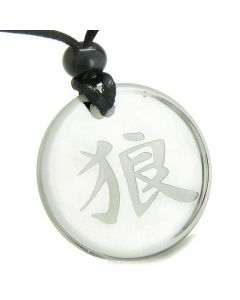 Amulet Magic Kanji Wolf Courage Protection Powers Crystal Quartz Medallion Necklace