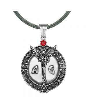 Guardian Archangel Michael Medallion Star of David Accents Amulet Red Crystal Pendant Leather Necklace