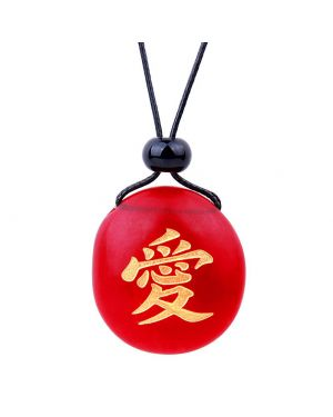 Amulet Frosted Sea Glass Stone Universal Mutual Love Kanji Good Luck Powers Royal Red Adjustable Necklace