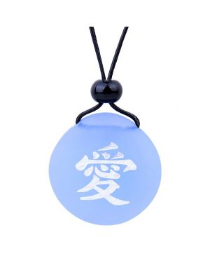 Amulet Frosted Sea Glass Stone Universal Mutual Love Kanji Good Luck Powers Sky Blue Adjustable Necklace