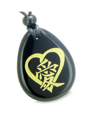 Amulet Heart Love Energy Kanji Magic Symbol Spiritual Powers Black Onyx Totem Pendant Necklace