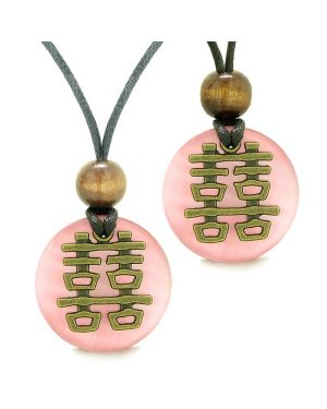 Double Happiness Love Couples Yin Yang Powers Fortune Amulets Pink Cats Eye Medallion Necklaces