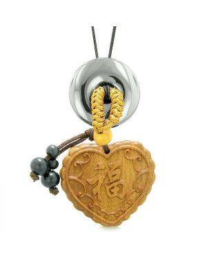 Fortune Heart Magic Car Charm or Home Decor Hematite Lucky Coin Donut Protection Powers Amulet