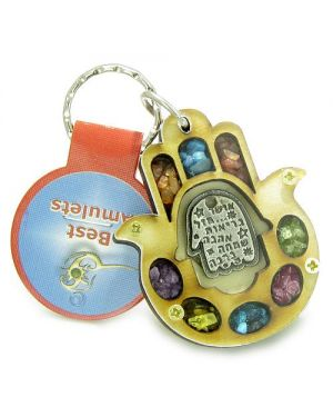 Holy Land Genuine Amulet Good Luck Love Health Powers Hamsa Blessing Wooden Keychain Lucky Charm