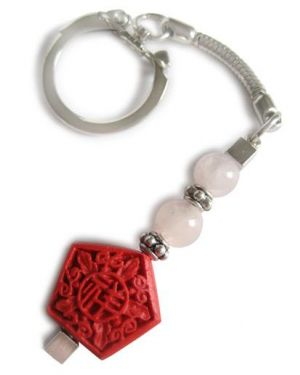 Good Luck Talisman For Love Key Chain
