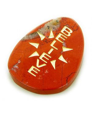 Sun Energy Red Jasper Believe Amulet Word Wish Gemstone