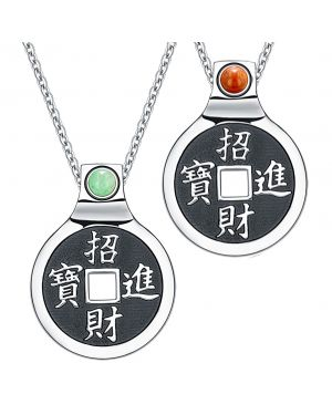 Yin Yang Amulets Love Couple Feng Shui Lucky Coins Kanji Magic Red Jasper Green Quartz Necklaces