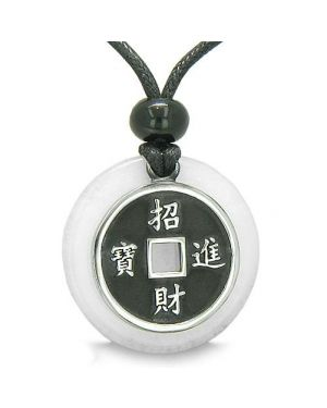 Amulet Lucky Coin Charm Medallion White Jade Protection Antiqued Pendant Necklace