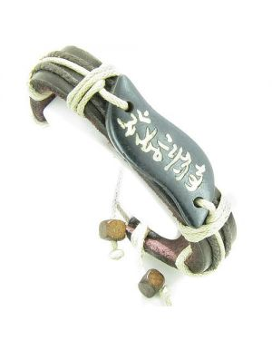 Amulet Genuine Leather Adjustable Bracelet with Magic OM Tibetan Mantra Tag Lucky Charm