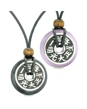 Amulets Large Reversible Fortune Coins Love Couples Yin Yang Black Agate Purple Cats Eye Necklaces