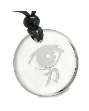Amulet All Seeing Mystic Eye Kanji Strength Power Magic Energies Quartz Medallion Pendant Necklace