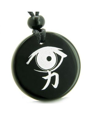 Amulet All Seeing Mystic Eye Kanji Strength Power Magic Energies Onyx Medallion Pendant Necklace