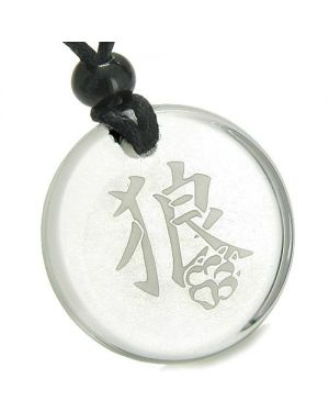 Amulet Magic Kanji Wolf Paw Courage Protection Powers Genuine Quartz Medallion Necklace
