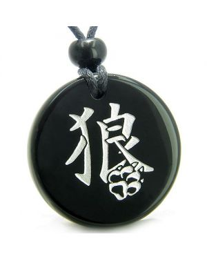 Amulet Magic Kanji Wolf Paw Courage Protection Powers Genuine Onyx Medallion Necklace