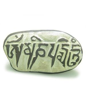 Ancient Powers Doublesided Tibetan Mantra All Seeing Buddha Amulet Carved Mani Stone Keepsake Totem