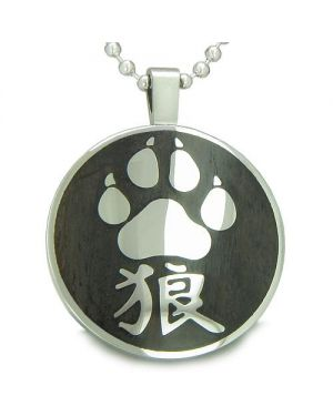 Magic Kanji Wolf Paw Courage and Protection Wood Powers Amulet Circle Pendant Necklace