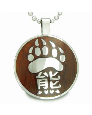 Magic Kanji Bear Paw Courage and Protection Wood Powers Amulet Circle Pendant Necklace